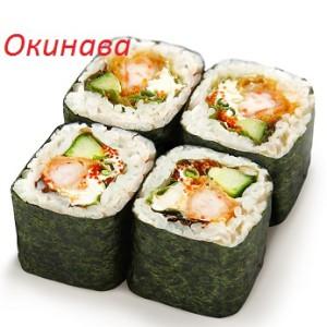 Roll_Okinava