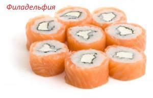f20130307101926-sushi3